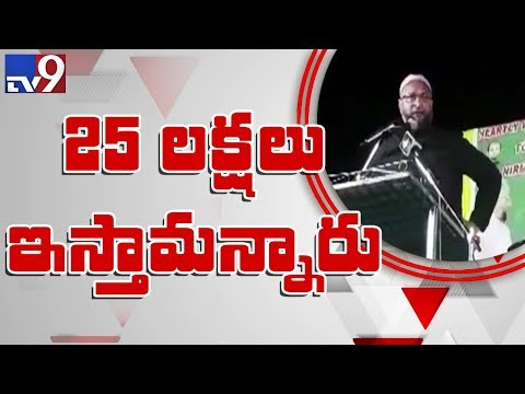 I have phone recording of 25 lakh Congress offer - MP Asaduddin Owaisi - TV9