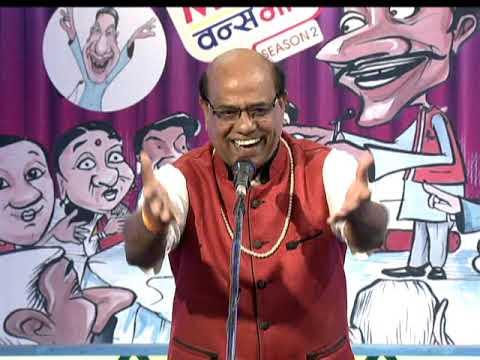Poetry by Rajkumar Ranjan in poetry progrmme ' Once More Season 2 DDUP (Episode 06)
