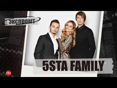 5sta Family — Википедия
