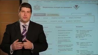 НАП - електронни услуги / NRA - online services