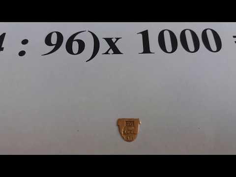 56 проба золота