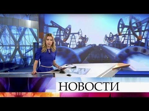 Выпуск новостей в 12:00 от 07.03.2020
