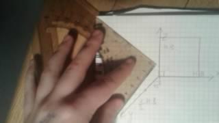 ЧЕРЧЕНИЕ. 1 косоугольная диметрия. Как строить куб