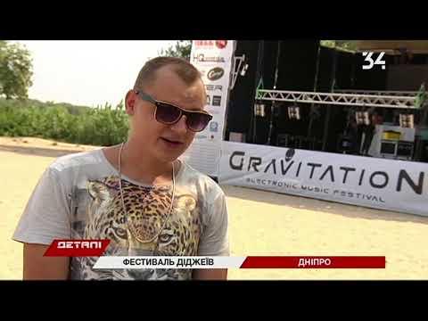 34 телеканал: Cтартует фестиваль электронной музыки