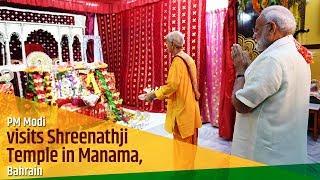 PM Modi visits Shreenathji Temple in Manama, Bahrain