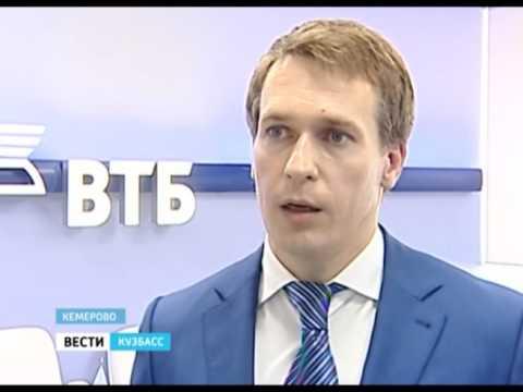 ВТБ и кредиты