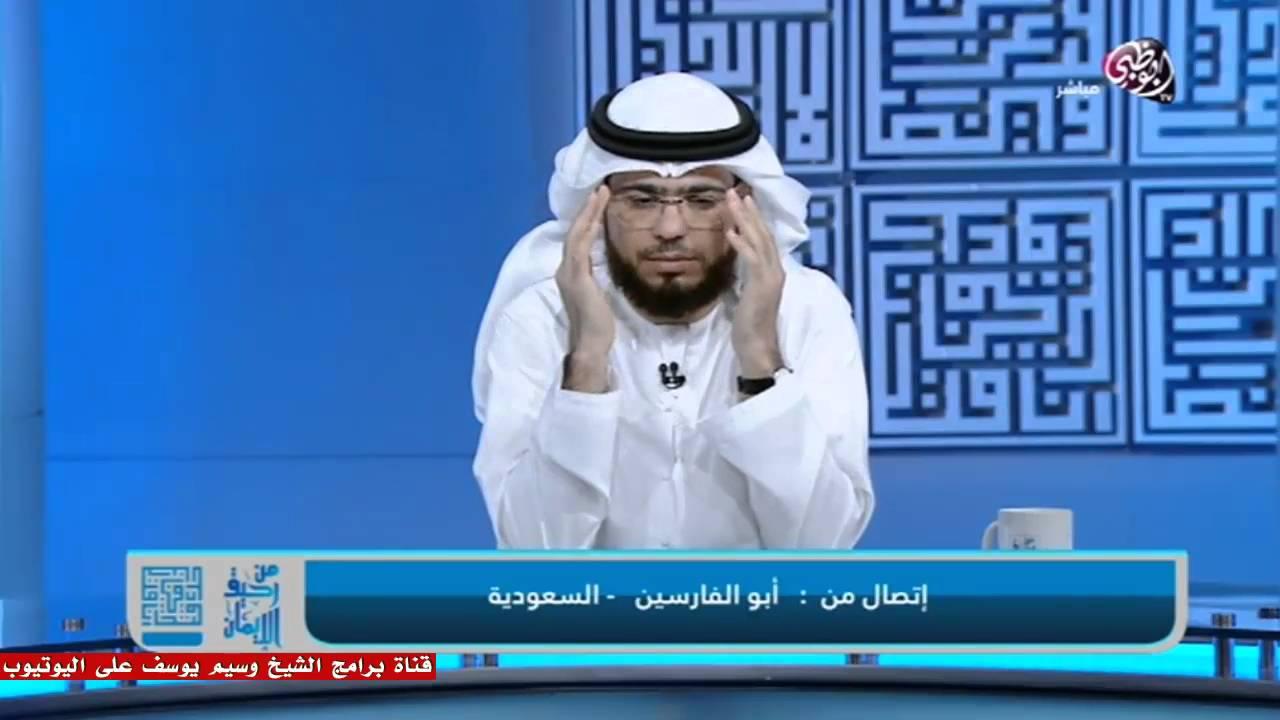    من رحيق الإيمان    الحلقة ( 141 )    22/12/2015    وسيم يوسف    راحة الضمير   
