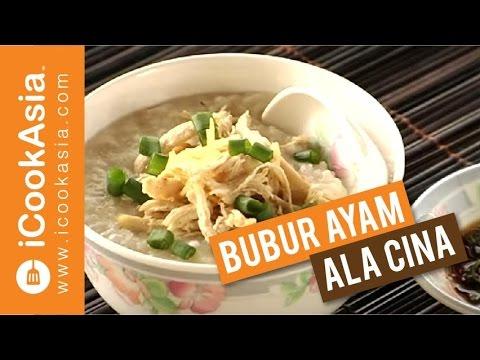 Resepi Bubur Ayam | Try Masak | iCookAsia | Doovi