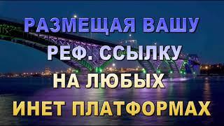 Проекты и удаленная РАБОТА ДЛЯ ФРИЛАНСЕРОВ.