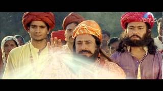 Hey Runichera...Khamma Khamma With Dialogues (Baba Ramsaa Peer) (Hindi)