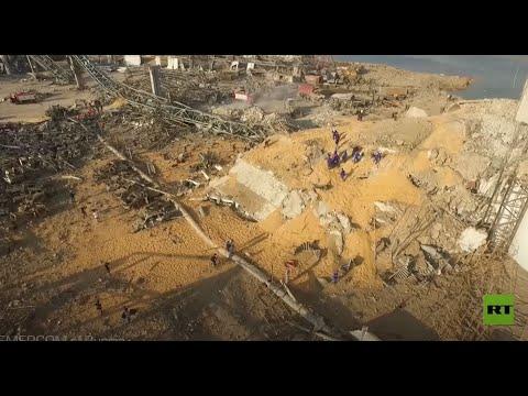 مشاهد جوية توثق عمل فريق الطوارئ الروسي من مركز انفجار مرفأ بيروت  - نشر قبل 35 دقيقة