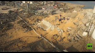 مشاهد جوية توثق عمل فريق الطوارئ الروسي من مركز انفجار مرفأ بيروت