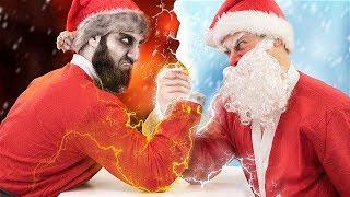 Плохой Санта против хорошего Санты – новогоднее противостояние!
