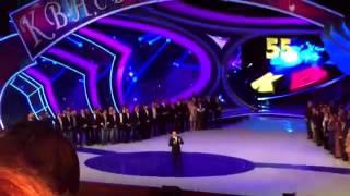Путин пошутил про бороды и Карла Маркса  на юбилейном концерте КВН-55