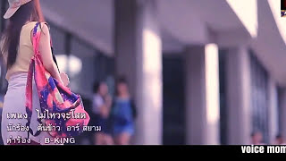 Best of Sunny Leone Music Playlist: Sunny Leone New Song