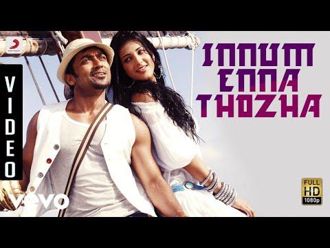 7 Aum Arivu - Innum Enna Thozha Video | Suriya, Shruti | Harris Jayaraj