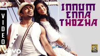 Download 7 Aum Arivu - Innum Enna Thozha  | Suriya, Shruti | Harris Jayaraj MP3 song and Music Video