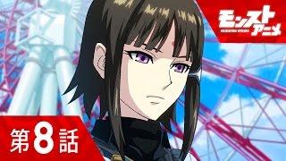 第8話「斑目CEO」【モンストアニメ公式】