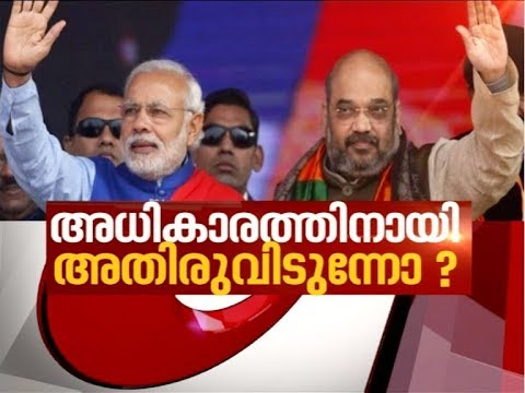 Modi's comments about taking defeats in sportsman's spirit | News Hour 4 Mar 2018