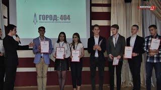 «Мой первый бизнес» - Финал всероссийского конкурса