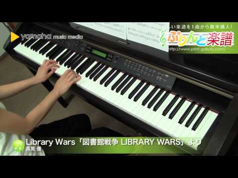 Library Wars 高見 優