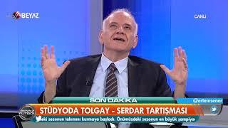 Serdar Aziz'den forma öpme açıklaması!
