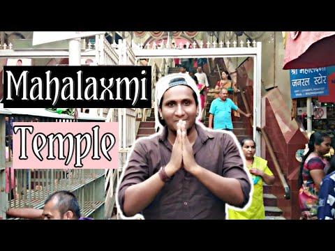 Mahalaxmi Temple Mumbai   Mumbai Darshan Ep.1   King Vlogs
