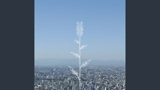 Gambar cover Tsubomi