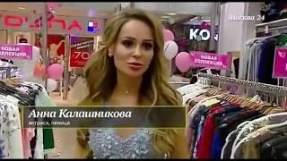 Бизнесвумен Анна Калашникова в модном бутике одежды Qwings