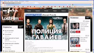 Полиция Гавайев - Hawaii Five-0 - новый (3й) сезон начался!
