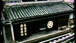 """0"" series Shinkansen JNTO 16mm English"