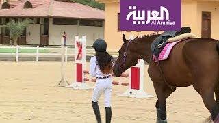 بالفيديو.. فارسات سعوديات يتحدثن عن تجربتهن في ركوب الخيل - صحيفة صدى الالكترونية