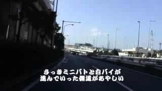 【警察】所轄警察署によるネズミ捕り現場へ体験突入