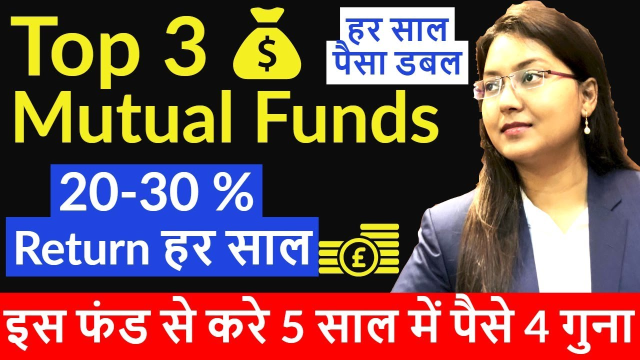 Best Funds For 2020.Best Mutual Funds For Sip 2020 Top 3 Best Mutual Funds In India