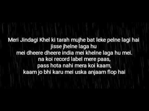 Aisa kuch shot nahi hai Emiway