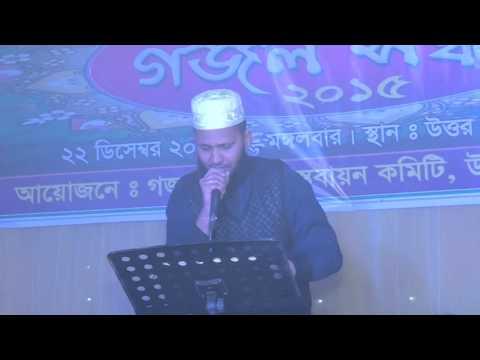 Eid-e Miladunnabi SAW by Mujahid Bulbul 2015