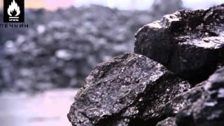 Каменный уголь купить киев(Каменный уголь купить киев можно заказать на сайте http://www.ugolantracit.com.ua/ http://www.ugolantracit.dn.ua/ Уголь Печкин- качеств..., 2015-05-28T18:28:01.000Z)