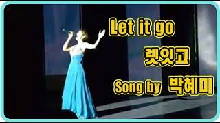 * 겨울왕국 (Frozen) OST - let it g…