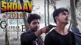 Sholay Movie Dialogue | Gabbar Singh Dialogue  (Sholay) Funny Video (2018) - Befikar Boys