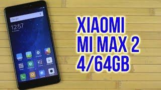 Розпакування Xiaomi Mi Max 2 4/64GB Black