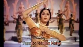 Zara Nazron Se Kehe Do Ji Karaoke hindi song. Hemant Kumar. Bees Sal Baad..mp4