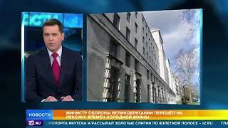 """Лондону есть что скрывать: Захарова ответила на совет Великобритании """"отойти и заткнуться"""""""