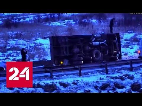 На Сахалине объявлено штормовое предупреждение - Россия 24
