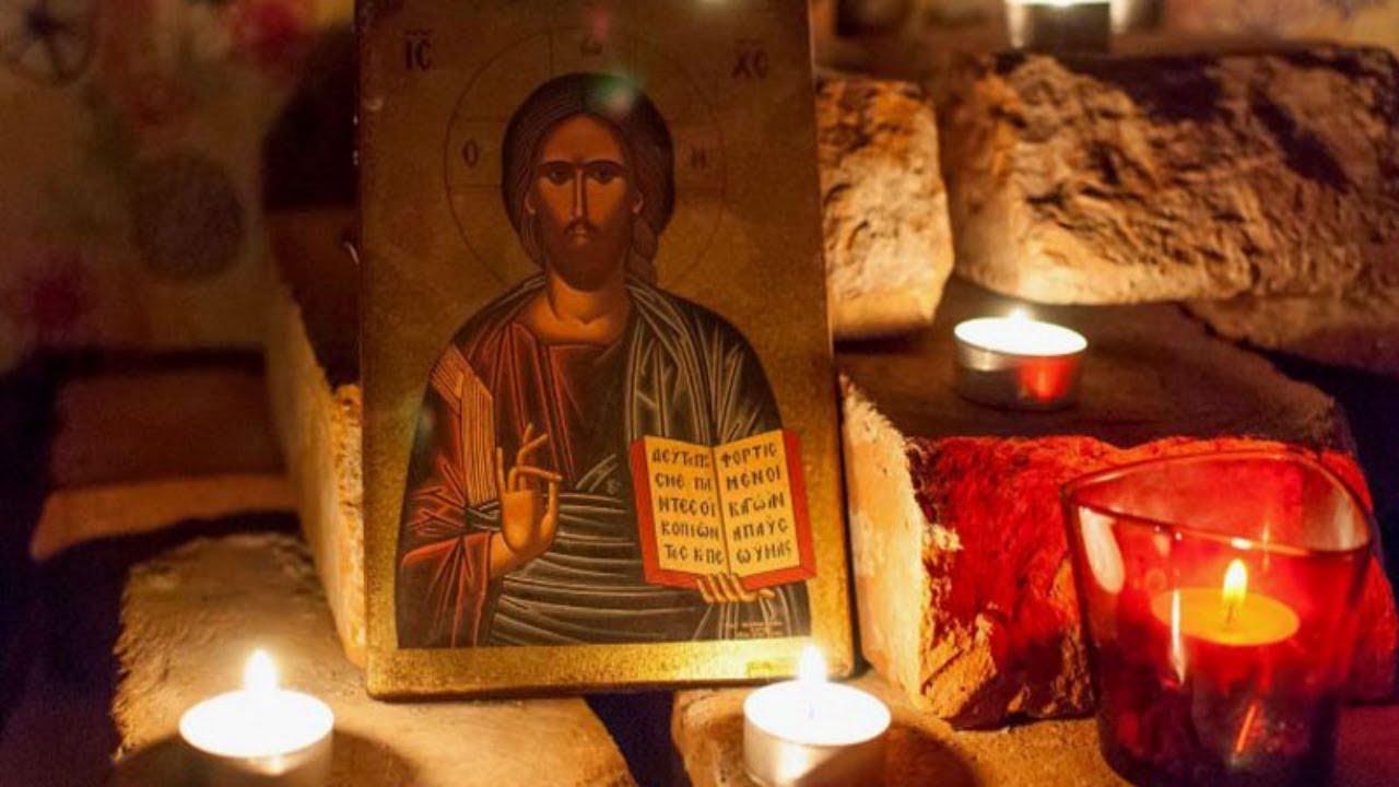 Молитва вернуть любимого