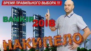 ВЫБОРЫ 2018!!! Путинская полиция!!!