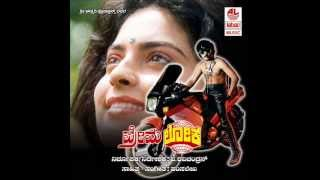 Kannada Hit Songs | Cheluve Ondu Kelthini Song | Premaloka Kannada Movie