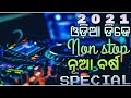 Odia dj songs non stop 2021 high quality mix
