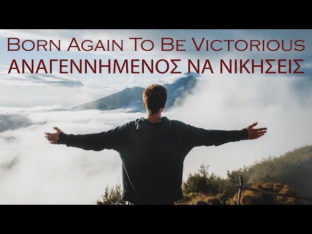 Reborn To Be Victorious! | Motivational Greek Video (Eng subs)