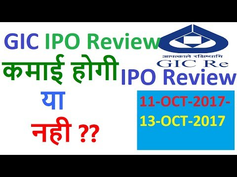 General Insurance Corporation Of India  IPO Review || Should  you Invest Or Not