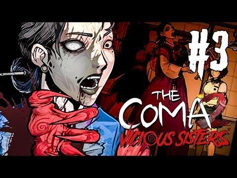 The Coma 2: Vicious Sisters Прохождение #3 ► ВИАГРА ДЛЯ ДЕМОНА!